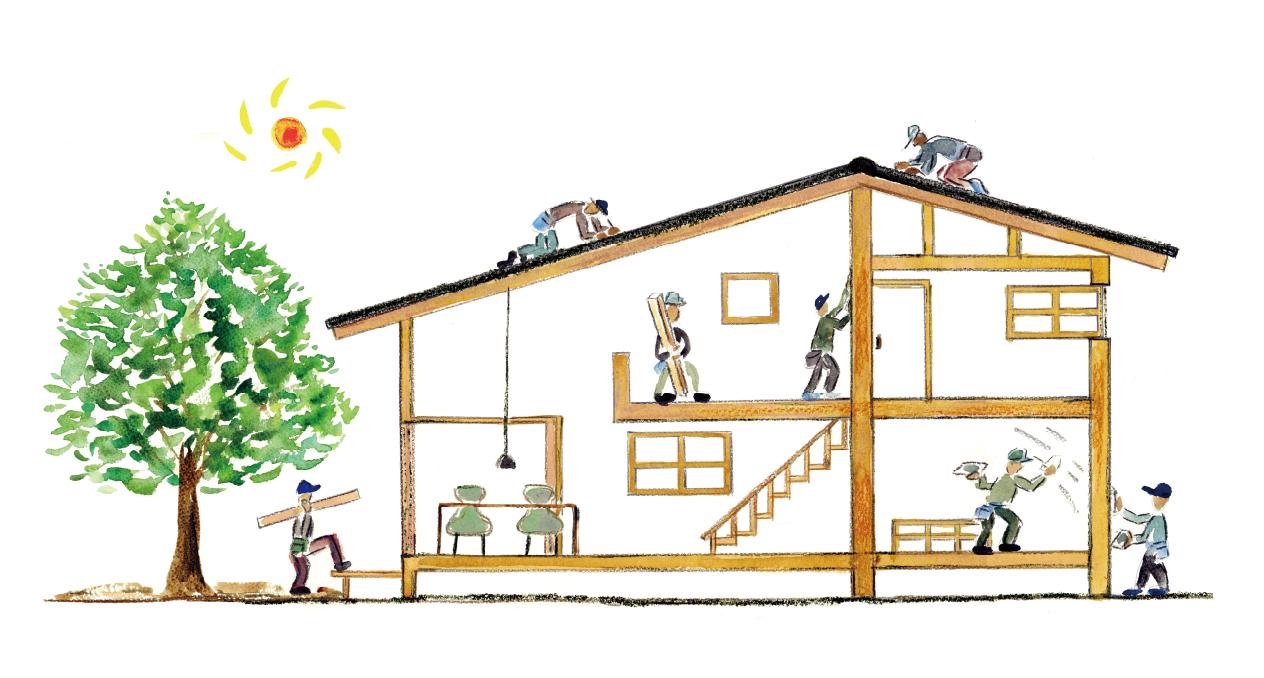 奈良をつなぐ家づくりの会 Home